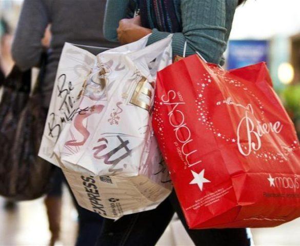 How do retailers make money?